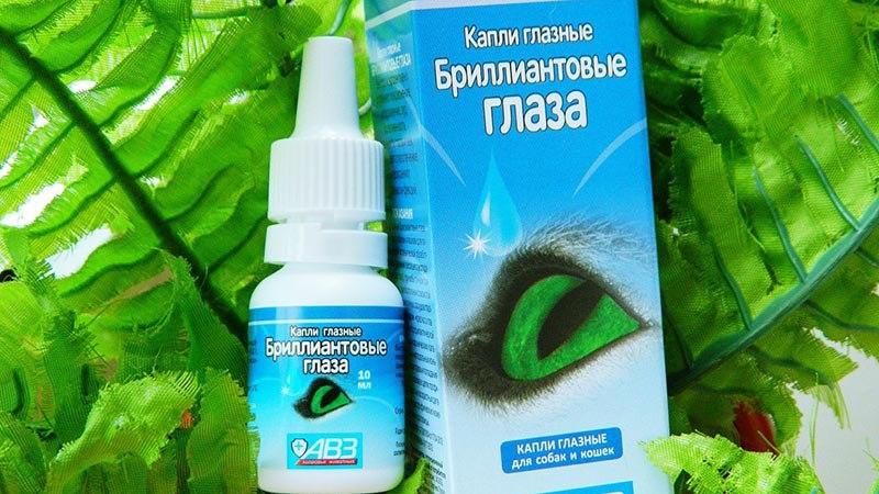 Средства для закапывания глаз